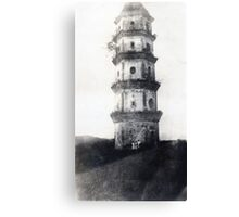 Historic Asian tower building Canvas Print