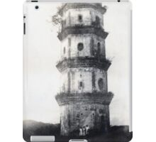 Historic Asian tower building iPad Case/Skin