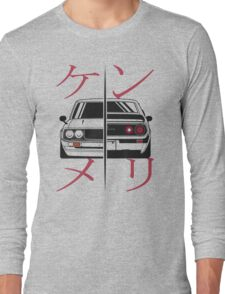 Nissan Skyline Kenmeri Long Sleeve T-Shirt