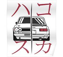 Nissan Skyline Hakosuka Poster