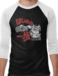 Hajine No Ippo Boxing Anime Men's Baseball ¾ T-Shirt