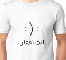 انت اختار Unisex T-Shirt