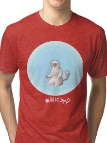 Really Fam? V A P O R W A V E  S T Y L E  M E M E  Tri-blend T-Shirt
