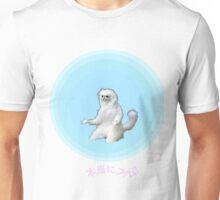 Really Fam? V A P O R W A V E  S T Y L E  M E M E  Unisex T-Shirt