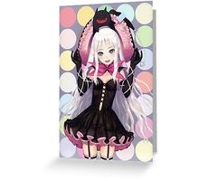 Shining Heart Greeting Card