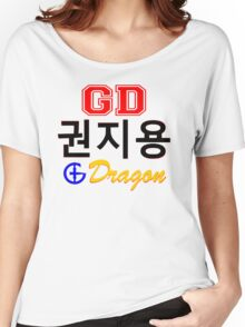 ♥♫Big Bang G-Dragon Cool K-Pop GD Clothes & Stickers♪♥ Women's Relaxed Fit T-Shirt