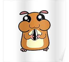 Cartoon Hamster Poster