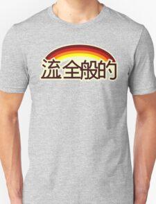 Style Universal Kanji Unisex T-Shirt