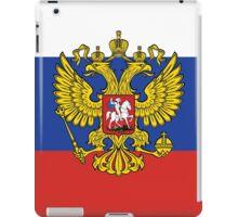 Russia Coat of Arms iPad Case/Skin