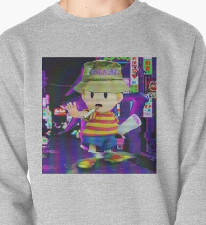 P K F I R E Pullover