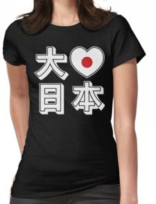 Daisuki Nihon 大好き日本 ~ Big Love Japan Womens Fitted T-Shirt