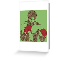 Muhammed Ali Float Like A Butterfly Sting Like A Bee Greeting Card