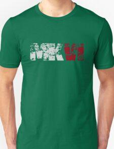 MKVI (white) Unisex T-Shirt