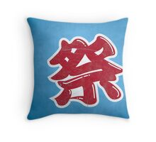 Matsuri pillow Throw Pillow