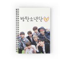 BTS notebook #2 Spiral Notebook