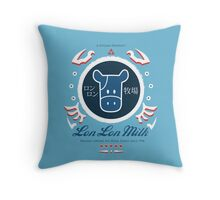 Lon Lon Milk Throw Pillow