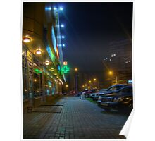 Night in Moscow - yellow store Poster