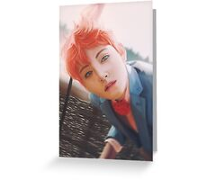 Young Forever Tae Greeting Card