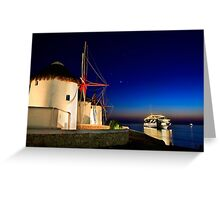 The windmills of Myconos Greeting Card