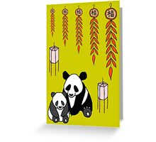 Panda mother and baby Greeting Card