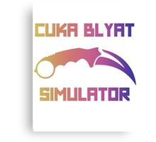 Cyka Blyat Simulator - fade Canvas Print