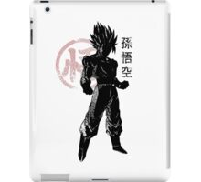 SON GOKU - Baset of Dragon Ball iPad Case/Skin