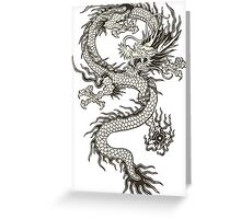 CHINESE DRAGON GOLD Greeting Card