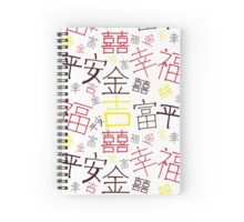 China hieroglyph Happy with Luck Spiral Notebook