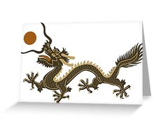 CHINESE DRAGON GREEN Greeting Card
