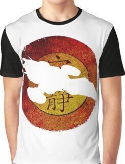 FireFly Logo Cutout  Graphic T-Shirt