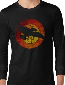 FireFly Logo Cutout  Long Sleeve T-Shirt