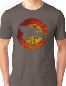 FireFly Logo Cutout  Unisex T-Shirt