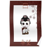 Chibi Lady Shiro Poster