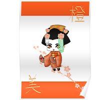 Chibi Lady Daidai Poster
