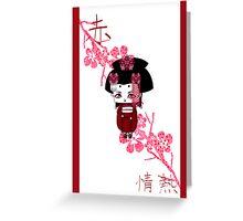 Chibi Lady Aka Greeting Card