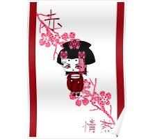 Chibi Lady Aka Poster