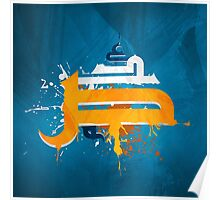 arabic letters caligraphy asbstract graffiti grunge Poster
