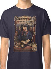 Bobby Nouveau Classic T-Shirt