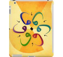 "arabic letter ""Waw"" graffiti grunge abstract art iPad Case/Skin"
