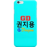 ♥♫Big Bang G-Dragon Cool K-Pop GD Samsung Galaxy S3/4 Cases♪♥ iPhone Case/Skin