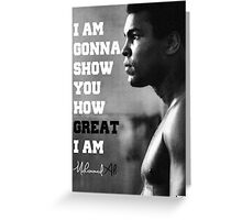 Muhammad Ali Greeting Card