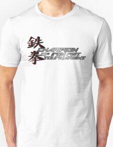 Fighting Champ Unisex T-Shirt
