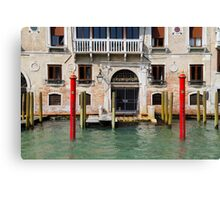 All About Italy. Venice 1 Canvas Print