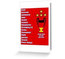 Bayern Munich 2001 Champions League Winners Greeting Card