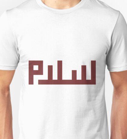 Peace (Arabic Calligraphy) Unisex T-Shirt