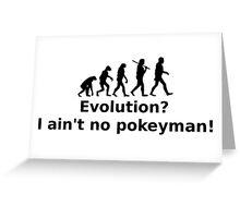 Evolution Sass Greeting Card