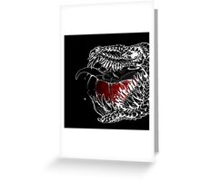 The Guesser is a Mess - Inverted Greeting Card