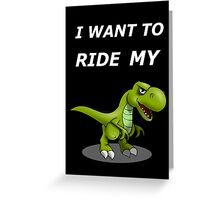 Bicycle: I want to ride my bike Greeting Card
