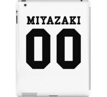 Miyazaki PYREX (black text) iPad Case/Skin