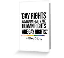 Gay Rights Greeting Card